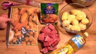 Картошка запеченная с мясом в рукаве