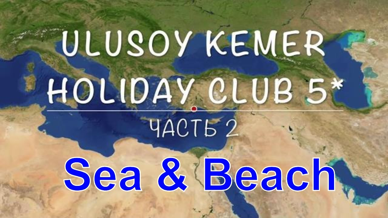 The Holiday Resort 2: description and reviews