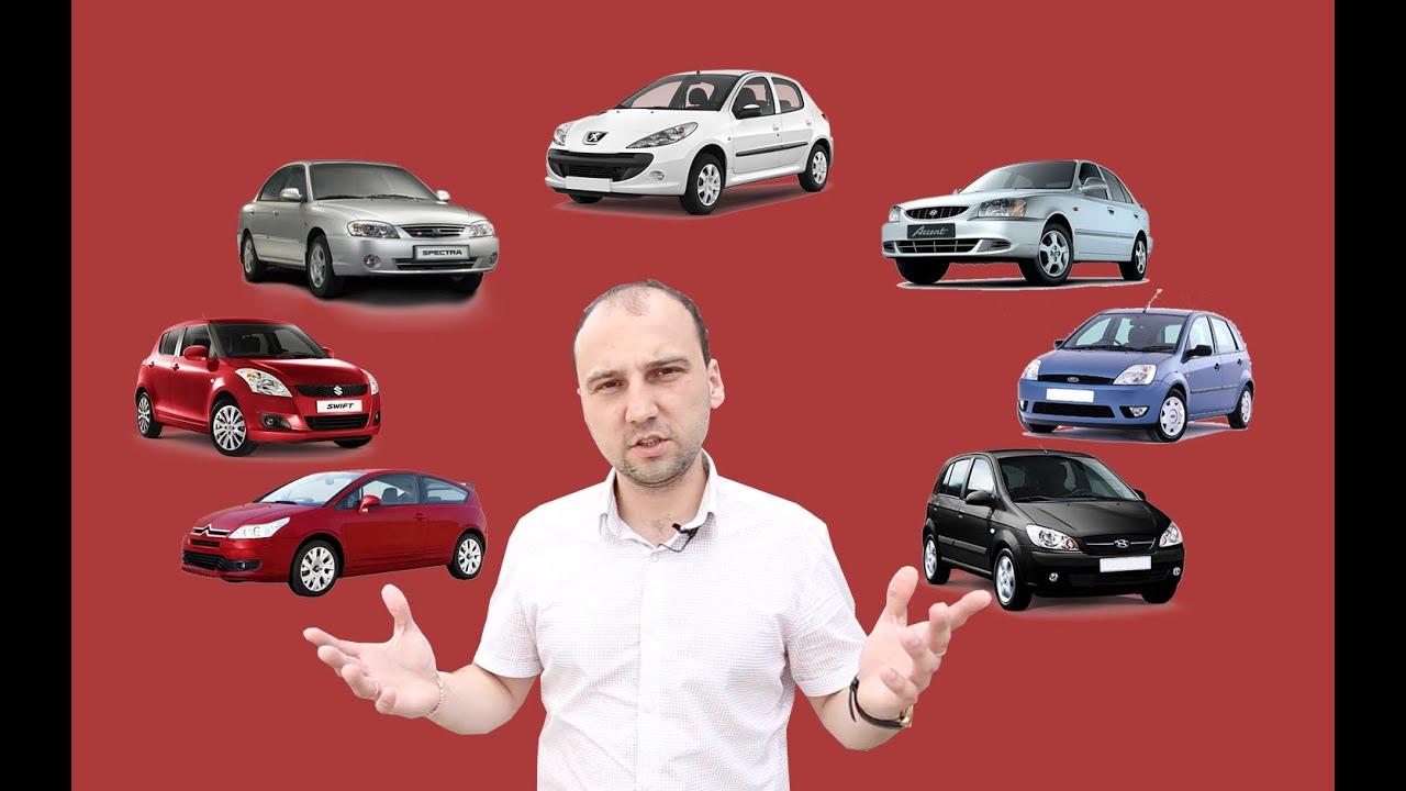 BMW 523i(e39) за 200 тысяч рублей.Легенды 90-х.Anton Avtoman - YouTube