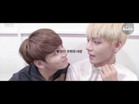 국뷔 광고 영상