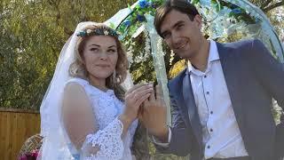 Наша свадьба #своимируками