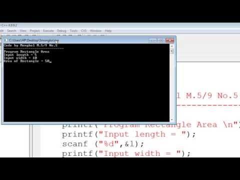 WorkShop การเขียนโปรแกรมหาพื้นที่รูปสี่เหลี่ยม ด้วยภาษา C
