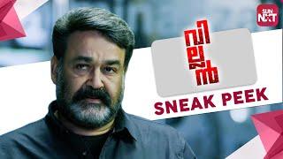 Villain - Best Scene | Sneak Peek | Full Movie on Sun NXT | Mohan Lal, Vishal | 2017