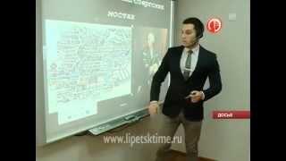 Липецкая школа №48 ведет дистанционное обучение на базе СДО ETRU