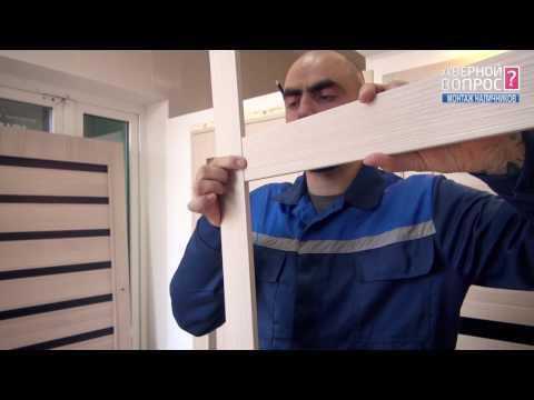 Как правильно  установить наличники своими руками  Installation of door casings