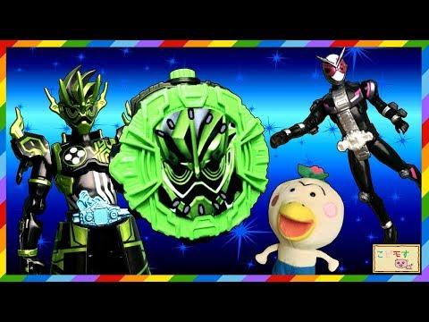 仮面ライダージオウ『クロノスさん、クロノスライドウォッチをゲット!?』こどモす おもちゃアニメ ゲンム 装動  Kamen Rider Zi-o