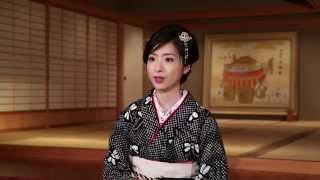 京都観光おもてなし大使 頭川展子様の紹介です。 他の動画は以下でご覧...