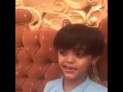 Son Of Yasir Al Dosari  Recitation Quran Same Like His Father