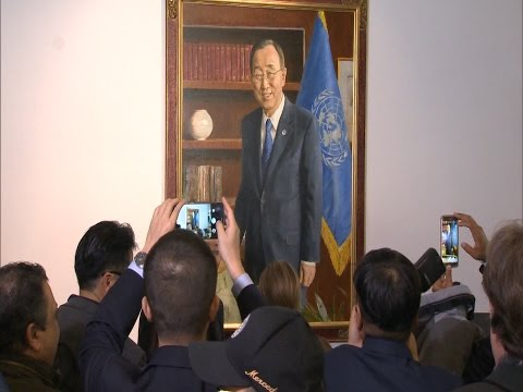 Ban Ki-moon portrait unveiled at UN Headquarters in New York