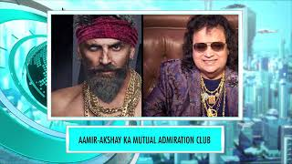 Akshay Kumar | Aamir Khan | Bachchan Pandey | Laal Singh Chaddha | 9XM Newsic | Bade Chote