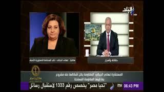 فيديو  تهاني الجبالي: الأمة العربية أمة مقاومة ولن تستسلم