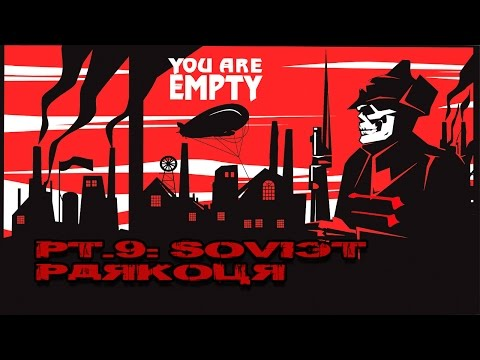 You are Empty Pt.#9: Soviet Parkour