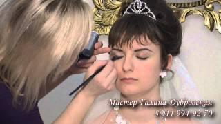 Свадебный макияж. Свадебная причёска. Свадебный образ. Мастер-класс Галины Дубровской.