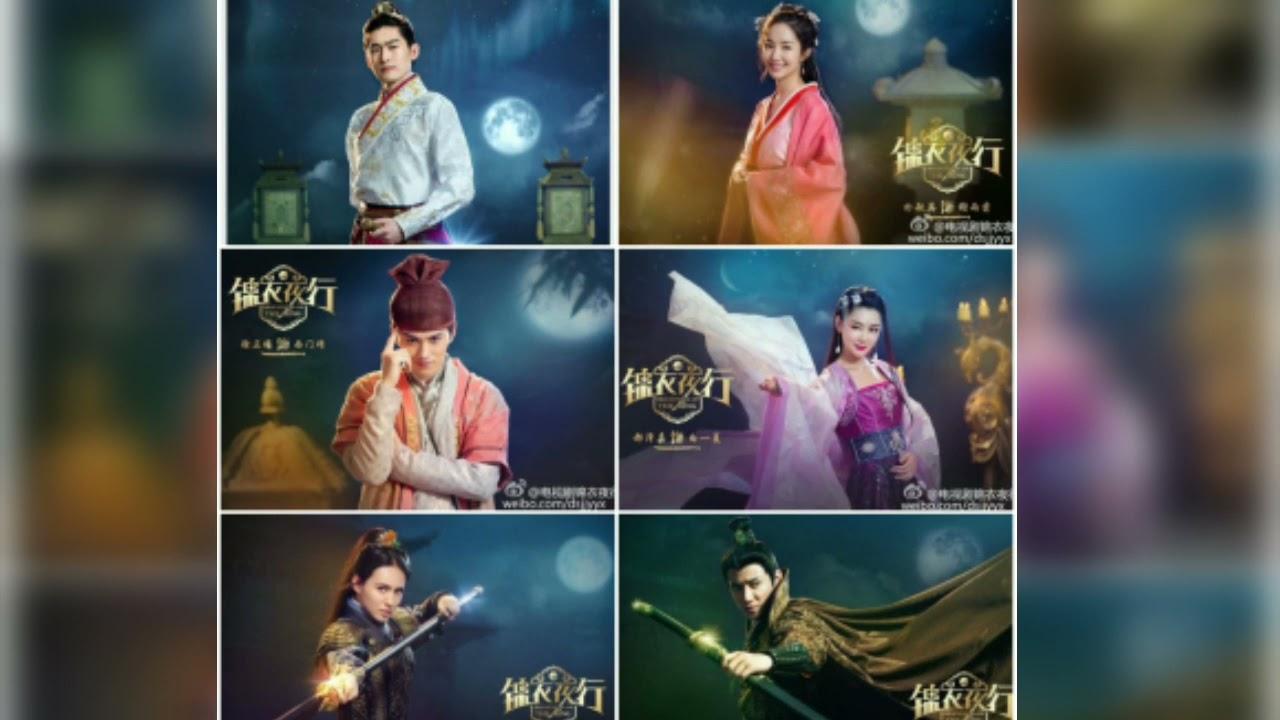 Download Braveness of the Ming | Zhang Han | Park Min Young |Jeremy Jones Xu|Shawn Wei|Tony Chen|Maggie Shiu