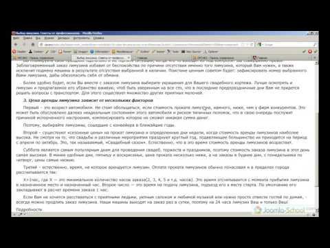 24. Окно емейл, печати и страница ошибок и офлайна - видеокурс: Шаблон Joomla от А до Я