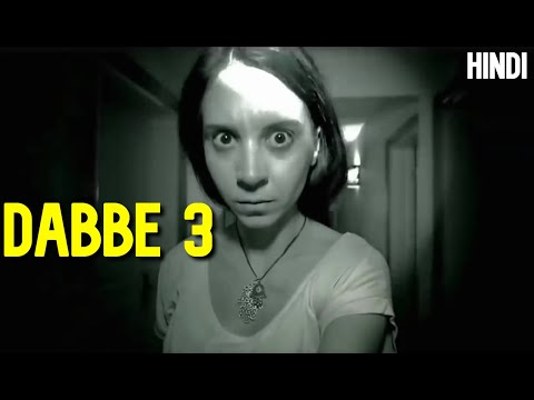 DABBE 3 : A DJINN CASE (2012) Explained In Hindi