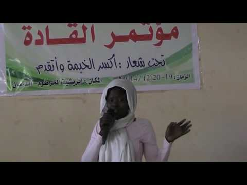 Cush Mission in Partnership with Sudan Churches Conference 2014.