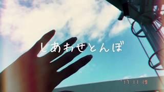 風男塾 「新たなる幕開けのための幕開けによる狂詩曲 〜キミがいればオ...