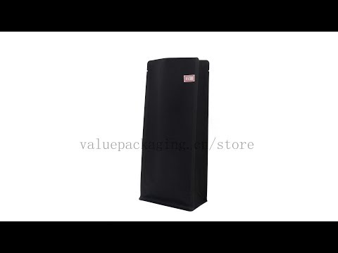 371 1kg box bottom standing black kraft paper bag Food grade