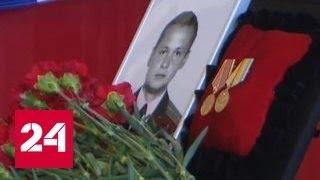 Погибших артистов ансамбля имени Александрова похоронили на военном кладбище в Мытищах