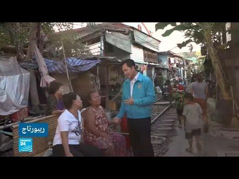 تايلاند.. ناطحات السحاب تهدد بتشريد مئات السكان في أفقر الأحياء العشوائية  - نشر قبل 28 دقيقة