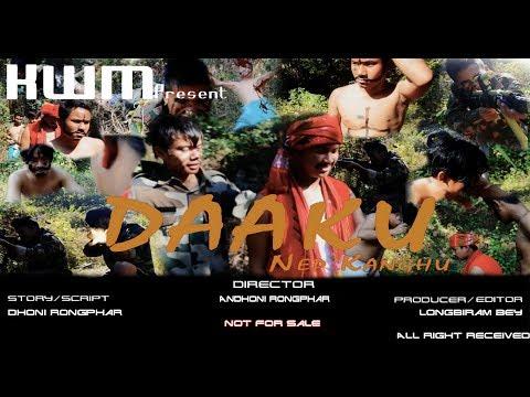 Daaku Karbi Short Film