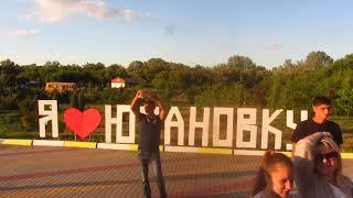 Смотреть видео Матушка Россия. Концерт казаков-артистов. Волоконовка 2019 онлайн
