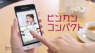 http://www.nttdocomo.co.jp/product/smart_phone/l05e/index.html http...