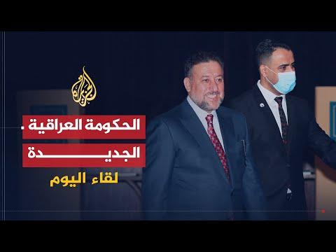 ???? لقاء اليوم - مع الأمين العام للمشروع العربي بالعراق خميس الخنجر  - نشر قبل 3 ساعة