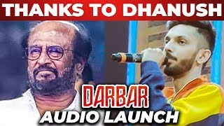 Anirudh Ravichander's Epic Fan Boy Moment With Rajini!|Darbar AL