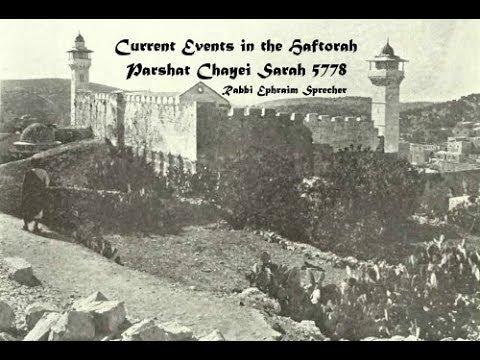 Current Events in the Haftorah - Parshat Chayei Sarah - Nov 9, 2017