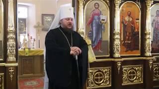 Слово митрополита Ферапонта в Неделю 36-ю по Пятидесятнице