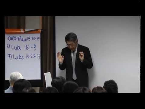 The Wisdom Series - a Talk by Mr.Philip Ng