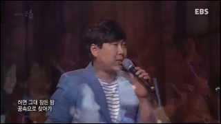 1061회 변진섭 - 숙녀에게