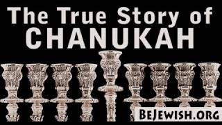 The True Story of Chanukah!