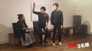 THE3名様-脳幹スイッチON!!!- thumbnail
