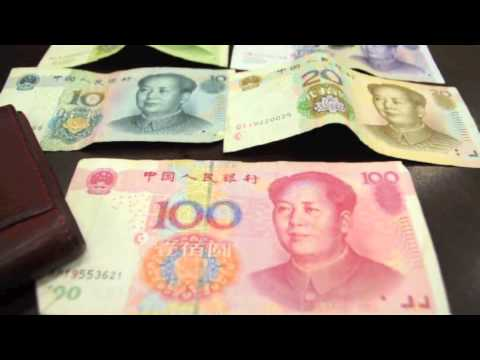 Dolla Dolla Bills Y'all vs. The Chinese Yuan