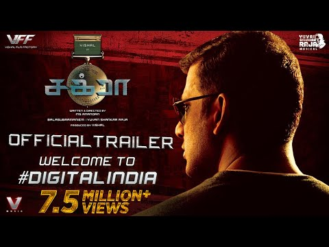CHAKRA - Official Tamil Trailer | Vishal | M.S. Anandan | Yuvan Shankar Raja