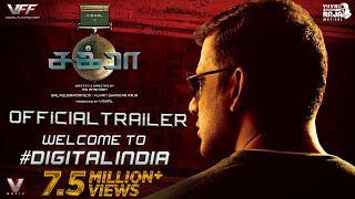 Chakra Tamil Trailer Official