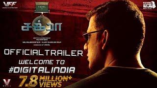 CHAKRA - Official Tamil Trailer | Vishal | M.S. Anandan | Yuvan Shankar Raja | VFF