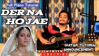 piano tutorial() der na ho jae//guitar announcement//cheapest guitar rs 1499 only