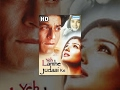 Yeh Lamhe Judaai Ke  2004  Hindi Movie - Shahrukh Khan - Raveena Tandon -- Romantic Movie