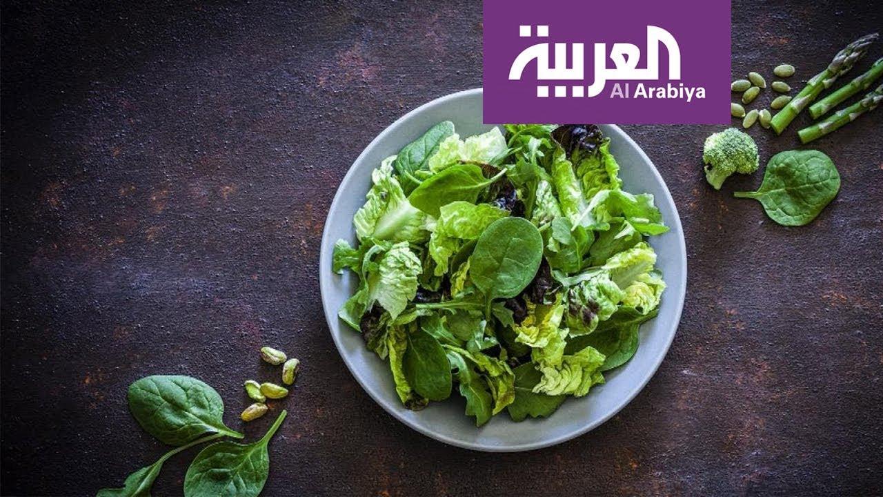 صباح العربية | في أيام الحجر.. هذه المأكولات ترفع هرمونات السعادة