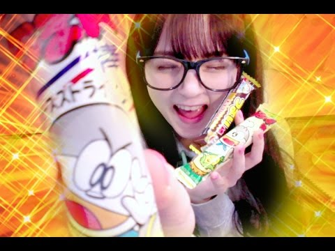 Japan's CHEAPEST Snack!