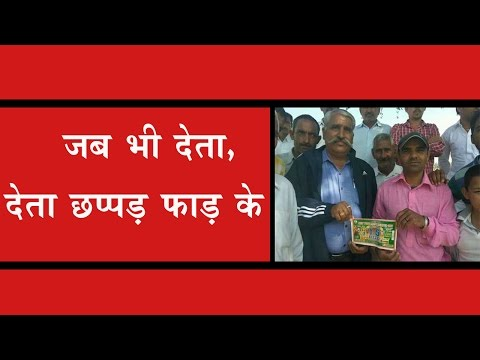 Azad Singh Wins Rs1.5cr on First Lottery: A confectioner at Dayyar Village, Fatehabad