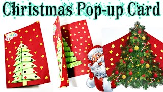 Christmas Card | christmas pop up card banane ka tarika | 3D Card DIY Tutorial