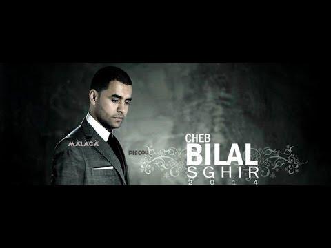 Cheb Bilal Sghir 2014 - Ndirlek Khatrek [NEW Album]