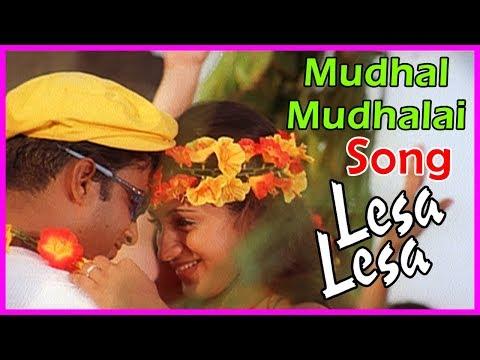 Mudhal Mudhalai Song | Lesa Lesa Movie Scenes | Trisha And Madhavan Fall In Love | Harris Jayaraj