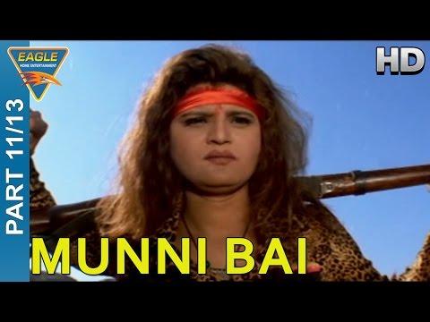 Munni Bai Movie Part 11/13 || Dharmendra, Sapna || Eagle Hindi Movie