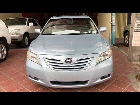 How To Buy Used Car 2007 Camry Hybrid XLE Full Option | Cars Guide